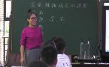 2016初中化学优质课大赛《高低蜡烛熄灭的探究》九年级化学,李杨