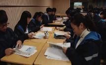 《农业生产活动对地理环境的影响 》2016人教版高二地理,郑州中学高中部,郭钰