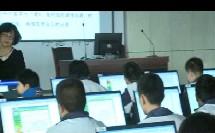 《剖析数据库》山东高中信息技术-张韶慧