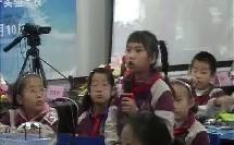 蔡金钗《生的食物和熟的食物》- 2011浙闽两省小学科学研讨会