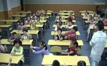 人音版小学音乐《草原就是我的家》教学视频,洞口县创新学校
