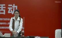 初中化学《对人体吸入的空气和呼出的气体的再探究》说课视频,张艳秋,第三届全国中小学教师实验教学说课活动