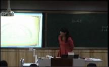 《角的度量》教学视频