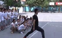 人教版小学体育六年级下册《快速跑中的步幅与步频》教学视频