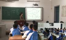人教版地理八年级《地形和地势》教学视频