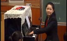 五年级音乐《瑶族舞曲》教材示范课教学课例