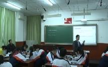 高中化学《二氧化硫性质的再认知》教学视频