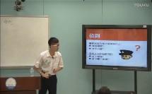 高中信息技术招教面试模拟上课视频《探究型实验课-警察抓小偷scratch键盘控制与侦测》
