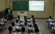 冀教版小学数学四年级下册《相遇问题》教学视频