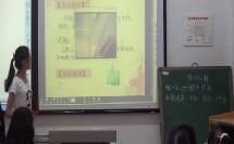高中化学《酯的水解》模拟上课视频,钟程,广西师范生教学技能大赛