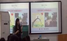 高中化学《原电池》模拟上课视频,方文曼,广西师范生教学技能大赛