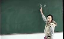 初中数学《多姿多彩的图形》教学视频