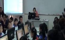 小学信息技术《有趣的逐帧动画》教学视频,智慧天下杯全国小学信息技术优质课评比