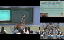 人音版初中音乐《A大调(鳟鱼)钢琴五重奏》教学视频,安徽省