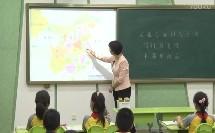人教版小学品德与社会《交通与我们的生活》教学视频,合肥市