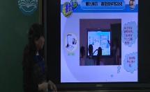 小学科学《种类繁多的动物》说课视频,刘淑梅,全国中小学信息技术与数字融合优质课大赛
