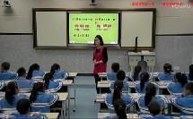 二年级下册《有余数的除法》教学视频