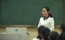"""北师大版语文七年级上册《如何""""精读""""》教学视频"""