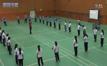 华东师大版体育八年级《排球正面双手垫球》教学视频,林建嵩