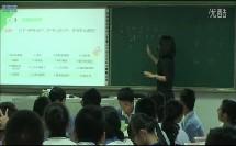 高一综合实践《职业价值取向及调整》教学视频,胡云杰