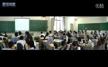 鲁教版高一化学《氧化还原反应》教学视频,黄剑锋