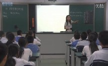 北师大版数学七年级上册《探索图形规律》教学视频,刘霞辉