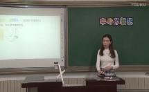 """小学美术三年级《字母的联想》说课视频,北京市中小学第一届""""京教杯""""青年教师教学基本功展示活动"""
