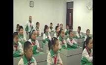 小学五年级品德与社会《神奇的中医药》教学视频