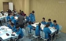 初中语文《平凡的世界》教学视频