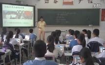 人教版物理八年级上册《光的直线传播》教学视频,叶舜宜
