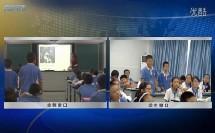 人教版英语七上《Unit 5 Visiting the Moon language1》教学视频,莫黎菁