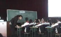 小学数学《植树中的数学问题》教学视频