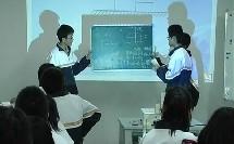 高一物理《牛顿第二定律的应用》教学视频