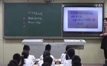 人教版初中思想品德七年级下册《唱响自信之歌》教学视频,天津王志艳