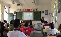 仁爱科普版初中英语七上 Unit 1 Topic 3 How old are you Section A 教学视频,广东苏妙莲