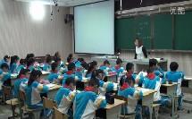 角的度量 公开课教学视频