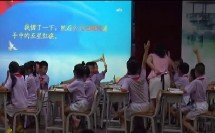 小学语文三年级《一面五星红旗》教学视频3