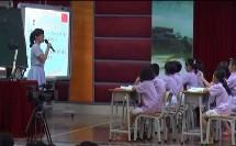 小学语文三年级《一面五星红旗》教学视频