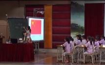 人教版二年级语文《一面五星红旗》教学视频