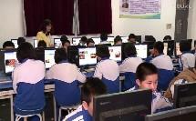 山东版初中综合实践八年级上册《主题网站的建设》教学视频