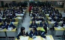 高中地理片段教学视频《西部大开发》