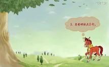 """小学语文微课教学视频2《最大的""""书""""》"""