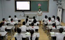 教科版三年级下册品德与社会《民族团结一家亲》教学视频