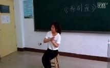 幼儿大班艺术领域《粉刷匠》试讲视频2