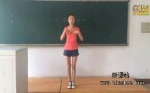 学前教育14班:幼儿小班艺术领域《认识我的身体》试讲视频