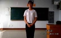 学前教育14班:幼儿大班社会领域《我的同伴》说课视频