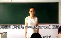 学前教育14班:幼儿小班健康领域《我的身体》说课视频