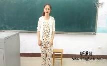 学前教育13班:幼儿小班社会领域《小兔过生日》试讲视频