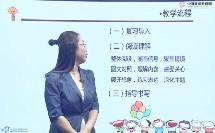 部编版小学语文说课视频《彩虹》