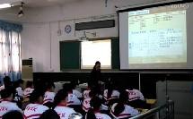 高中历史单元复习《资产阶级统治的巩固与扩大》教学视频,王汉萍